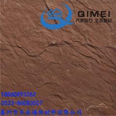 供应河南鹤壁优质软瓷 厂家直销保温墙体建材