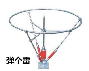 可控放电避雷针 提前放电避雷器避雷针