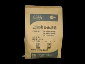 供应EC2000聚合物防水灰浆