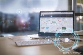 ERP软件/ERP软件销售/仁和ERP/企业管理软件/ERP