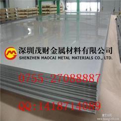 专业生产6061 1060 5052 7075环保铝合金板规格齐全