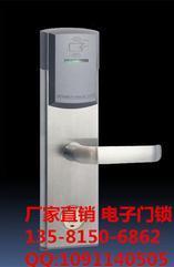 广西酒店电子门锁 进口304不锈钢材质 厂家批发直销
