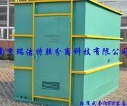 RGE(UF)平板膜一体化成套设备