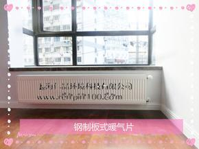 暖气片安装明装暖气片安装