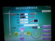GPRS远程监控系统-SDTH-2013型(火眼精晶)山东天宏厂家直销塔机黑匣子
