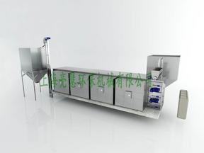 热泵循环加热污泥干燥设备
