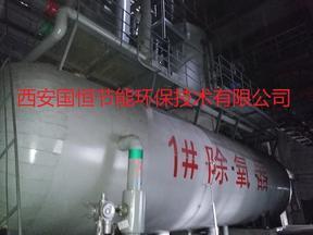 除氧器乏汽回收系统