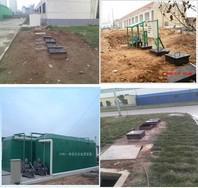 太原地埋式,一体化,污水处理,装置,设施,设备