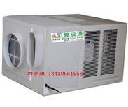 供应1p冷暖电梯空调,电梯专用空调