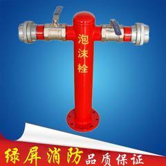 泡沫消火栓绿屏消防设备厂家生产销售