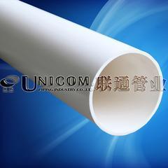 联通管业 聚氯乙烯PVC单孔实壁通信管 营联
