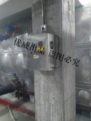 水箱自洁消毒器厂家电话