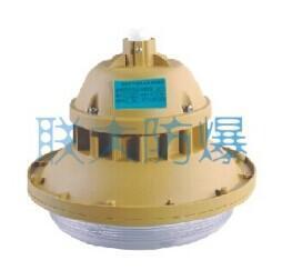 EPL21-C系列免维护防爆照明灯
