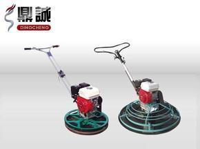 地面磨光机  厂家生产抹光机