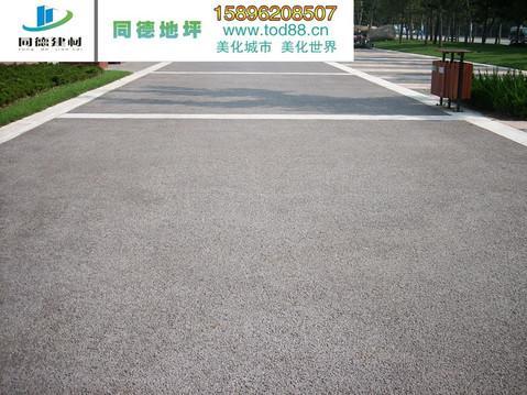 宁德透水混凝土/宁德透水路面/宁德彩色透水混凝土艺术地坪/宁德彩色透水地坪