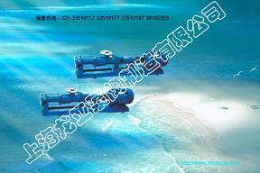 G型螺杆泵(胶水泵)