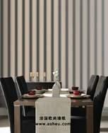 法国欧尚墙纸壁纸品牌17522款高档墙纸