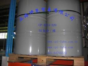 CP-4214-320合成冷冻油