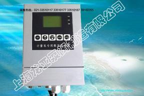 LYKJLB计量泵专用数字变频控制器