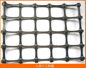 北京市双向塑料土工格栅