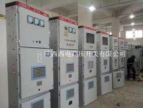 西安KYN28-12A铠装中置式金属封闭开关设备