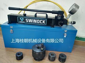 超高压手动泵-美国进口SWINOCK超高压手动泵