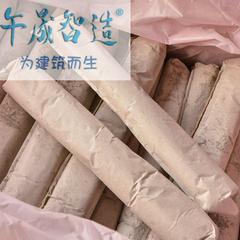 矿用锚杆水泥锚固剂批发价格