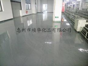 深圳环氧地坪  环氧耐磨地坪
