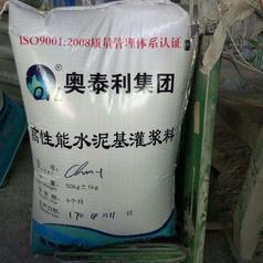 武夷山灌浆料厂家 | 武夷山设备安装灌浆料 | 武夷山梁柱加厚灌浆料售价