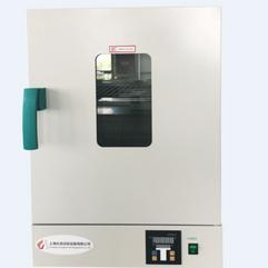 DHG-9070A電熱恒溫鼓風干燥箱