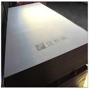 12mm纤维水泥压力板供应,佳和艺发品牌