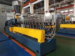 JSH-B133南京棉亚平行双螺杆挤出机厂家原产