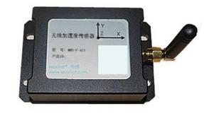 供應無線加速度傳感器