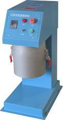 便携式压浆剂高速搅拌机