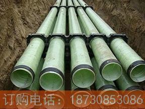 北京市玻璃钢电缆管规格 玻璃钢电缆管厂家