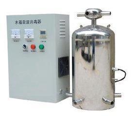 南京百汇净源厂家直销BHZJ型水箱自洁式消毒器
