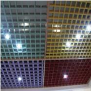 临沂铝格栅的质量是由哪些因素决定