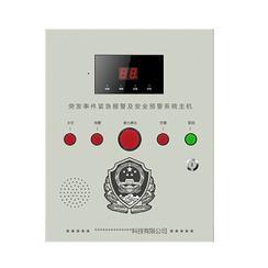 一键式紧急报警装置