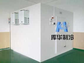提供浙江医疗常温库、医药冷库、阴凉库设计安装工程