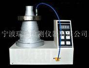 LD-5塔式感应轴承加热器