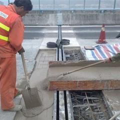 高速路伸缩缝浇注料 桥梁伸缩缝用修补料