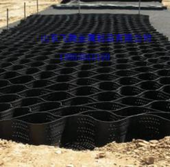 山东飞腾【土工格室】土工格室价格13953852150边坡防护绿化土工格室厂家