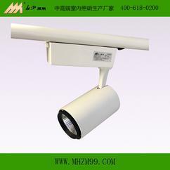 广东LED轨道灯厂家 名泓照明 17年照明行业经验