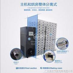 温伴KHG-02香菇烘干机  温伴食用菌移动式烘干机