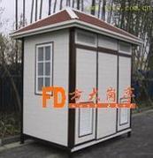 移动式厕所/移动式环保厕所移动卫生间成都方大岗亭