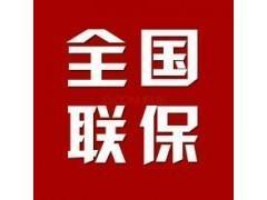 武汉林内燃气热水器维修-林内燃气热水器不打火维修价格