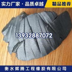 低价供应优质的聚氯乙烯胶泥