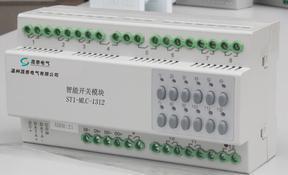 8路智能照明控制模块