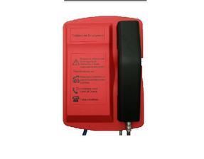 KNSP-18T 自动拨号防水电话机