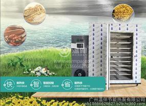温伴KHG-02腊肠烘干机 温伴移动式腊肉烘干机